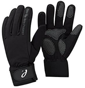 Elite Cycling Project Malmo Winter Gloves